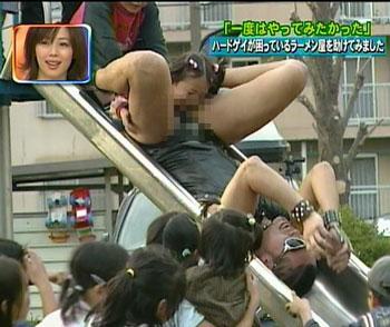 Japan Hard Gay 44